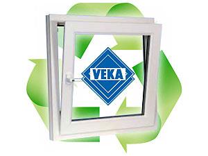 пластиковое окно с логотипом
