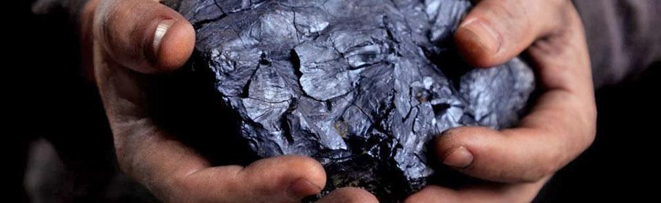 Уголь в ладонях шахтера