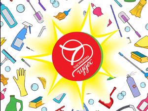 фото и логотип 7 чудес чистоты для страницы Хозтовары оптом
