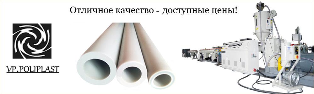 Коллаж трубы и оборудование